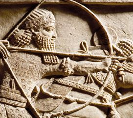 """I am Ashurbanipal king of the world, king of Assyria"", British Museum, Londra"