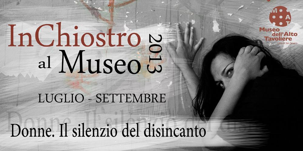Invito Inchiostro al museo web